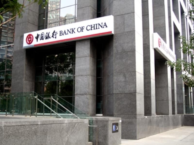 北京の両替「中国銀行」
