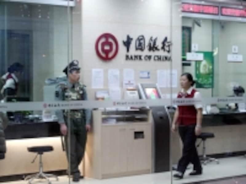 北京の両替「空港内の中国銀行」