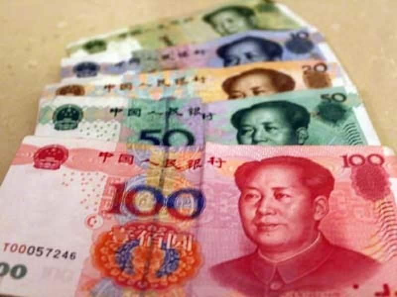 北京の両替「人民元紙幣」