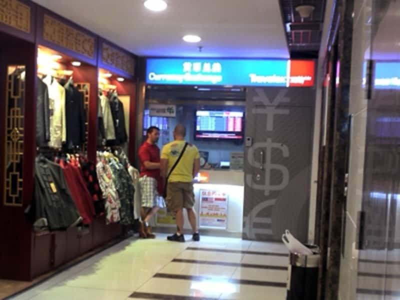 北京の両替所「秀水市場の両替所」