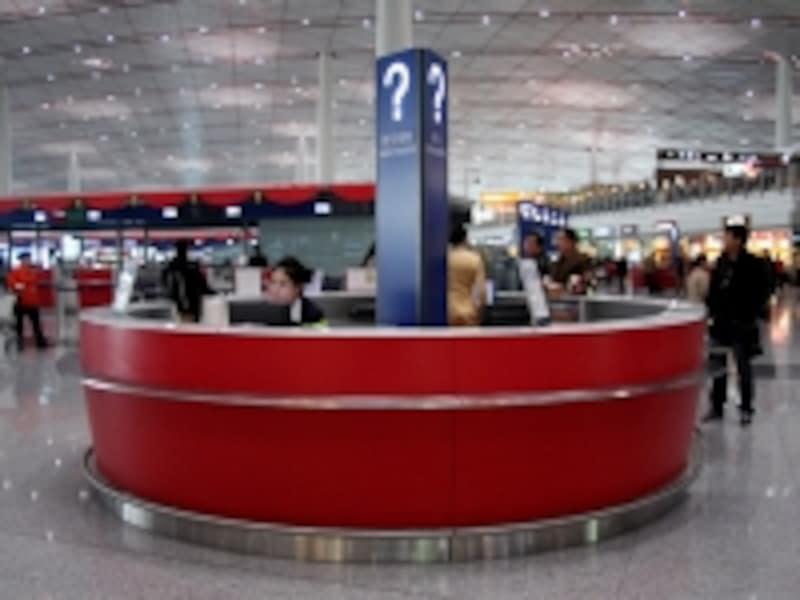 北京の両替「空港のインフォメーション」