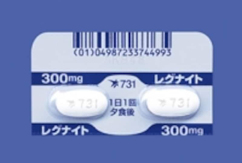 レグナイト錠(アステラス製薬)
