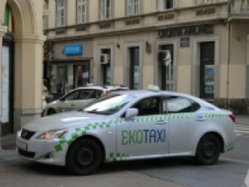 ザグレブのタクシー