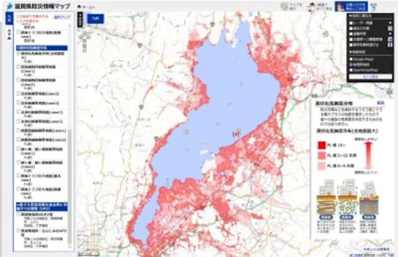 【図4】滋賀県 液状化危険度分布(全地震最大)(出典:滋賀県防災マップ)