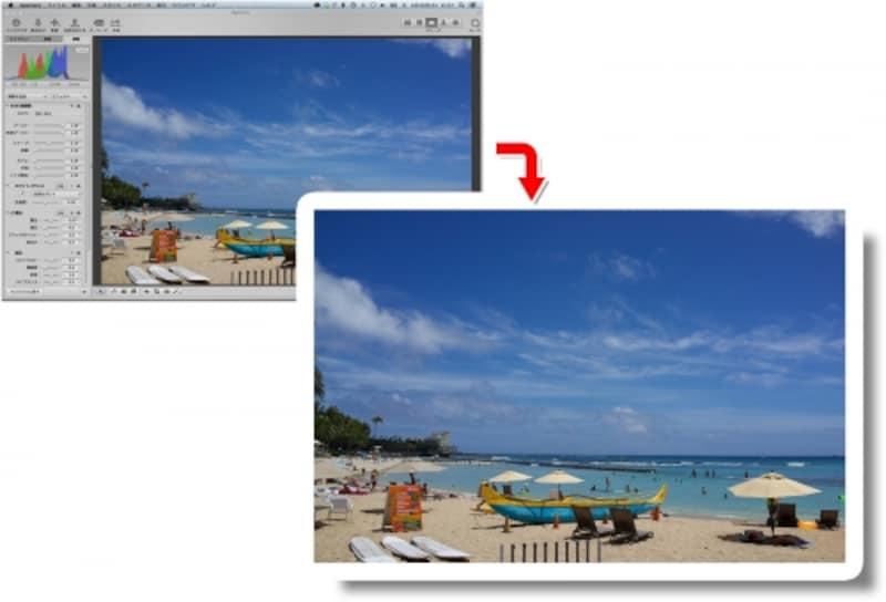 Raw画像を一般的な画像形式に書き出すには?