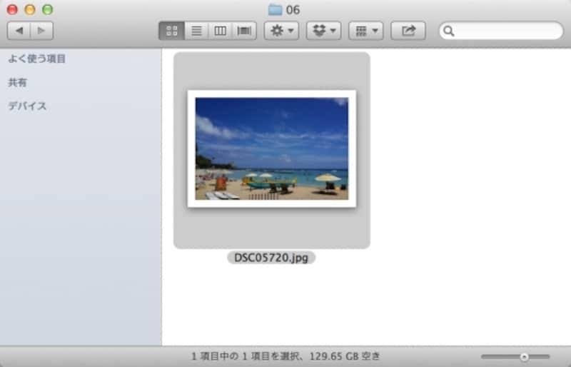Raw画像がリサイズされてJPEGに書き出された。