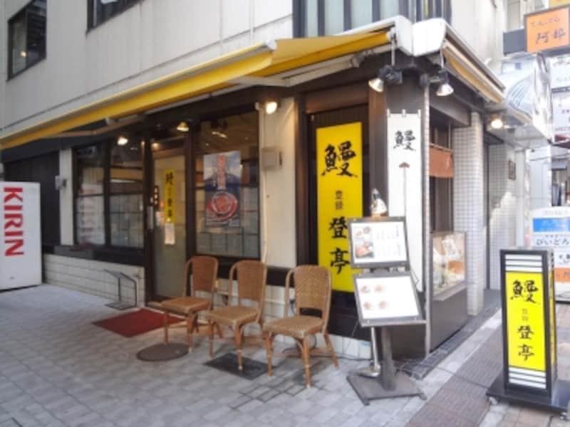 登亭銀座店店舗外観