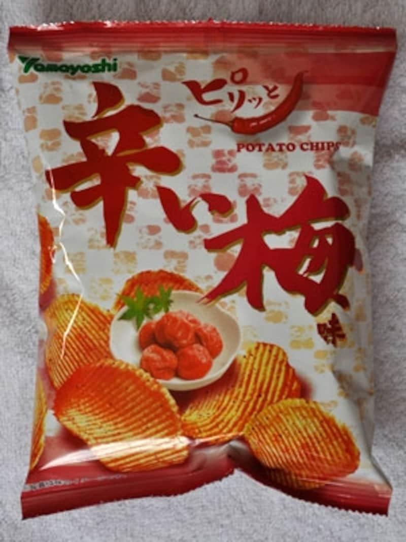 山芳製菓ポテトチップス辛い梅味