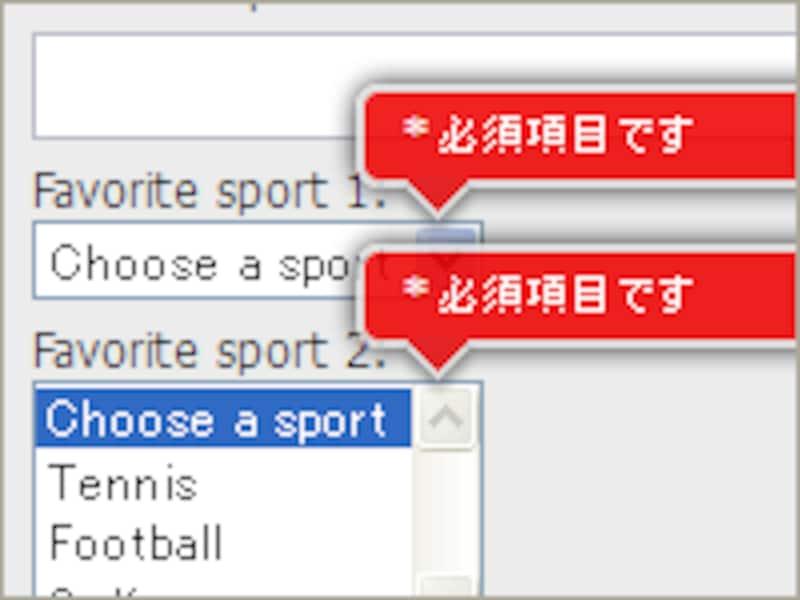 日本語エラーメッセージを使ったデモページ