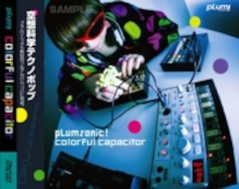 colorfulcapacitor