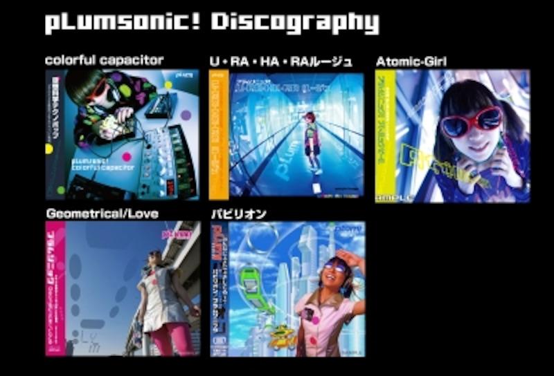 plumsonicdiscography