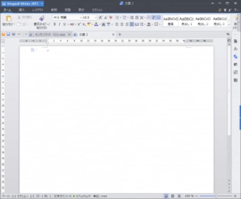 Writer(Word互換のワープロ)