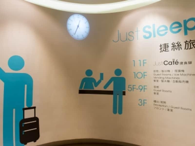 林森館の入口の様子。西門店同様、オフィスビルの中にあり、フロントは3階。日本語を話せるスタッフが常駐しています