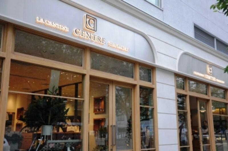 ラ・カンティーヌundefinedサントル