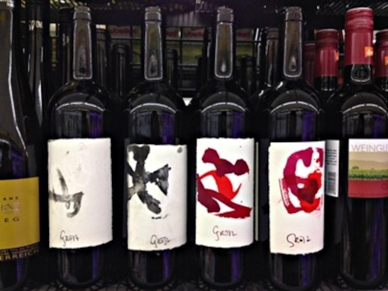 オーストリアのワイン