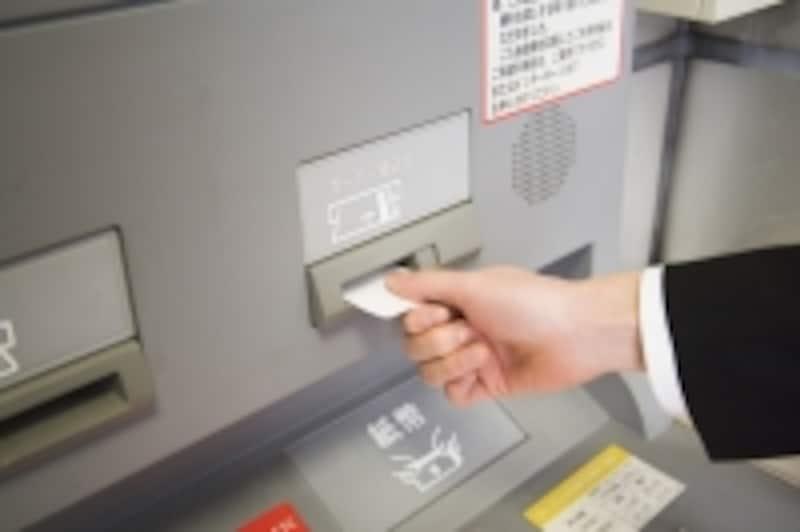 現金の引き出しは月1回にする、サブとしてネット銀行の口座を持つ、などの自衛策がありますundefined
