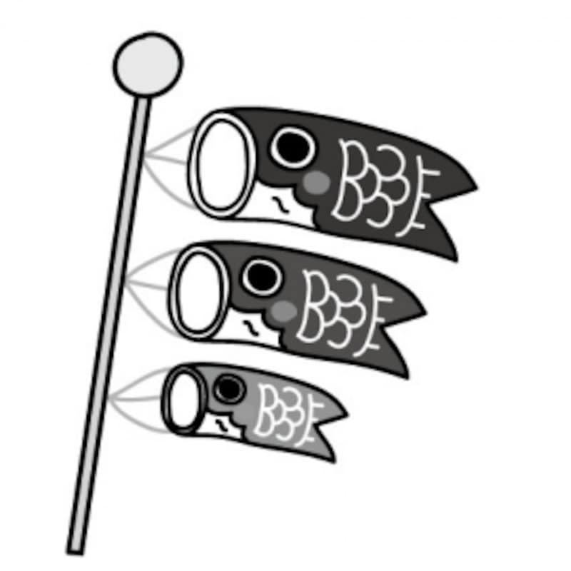 こいのぼり・鯉のぼりのフリー(無料)イラスト【白黒】