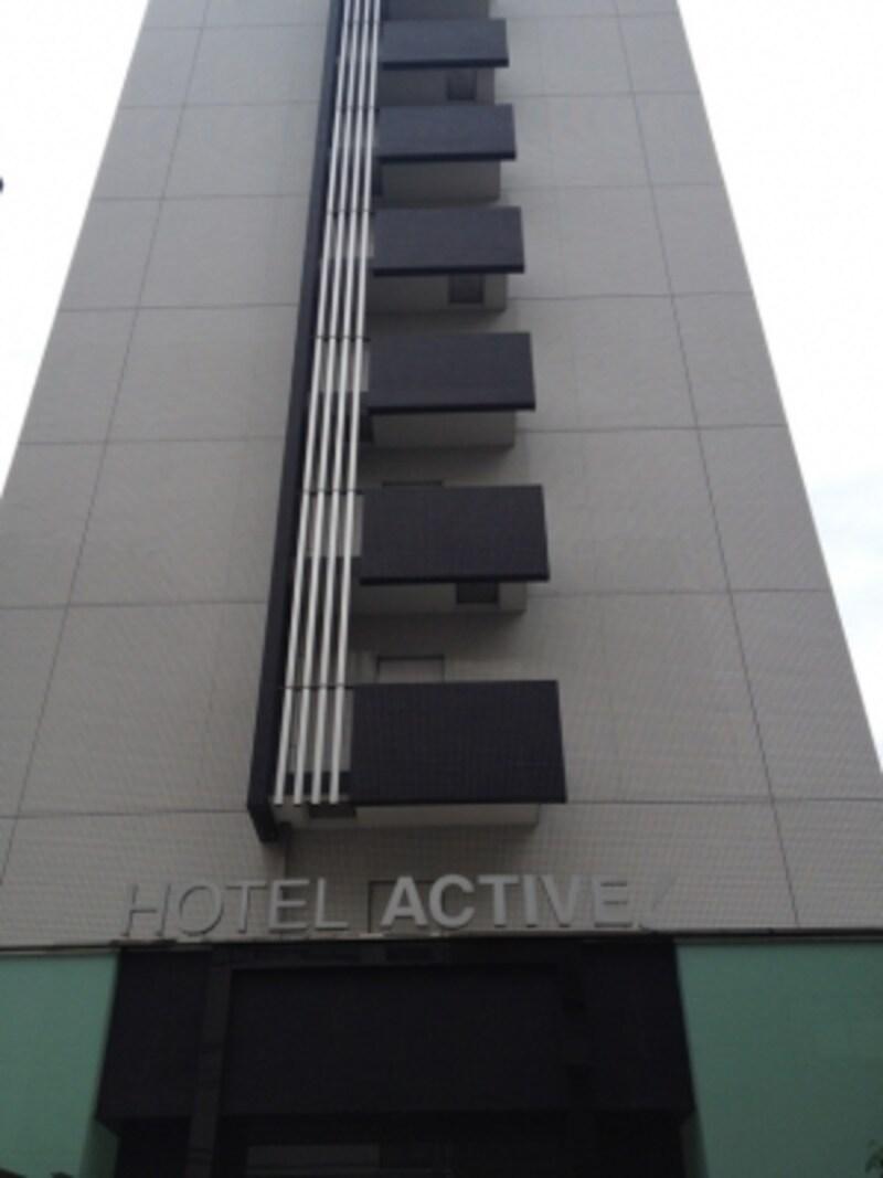 ホテルアクティブ博多undefined