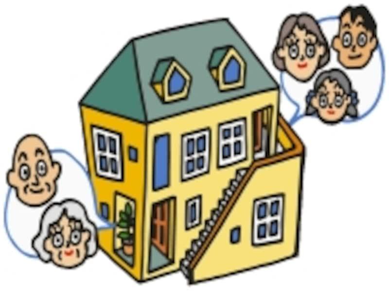 二世帯住宅の絵