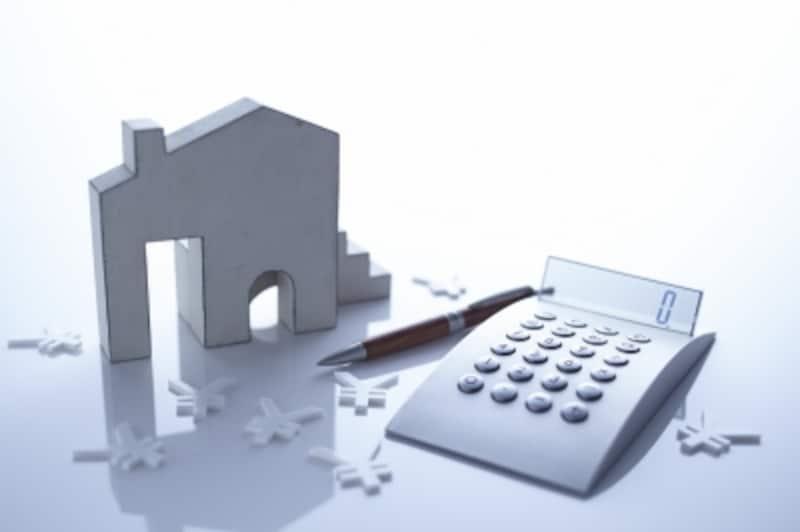 ローンだけが住宅コストではありません