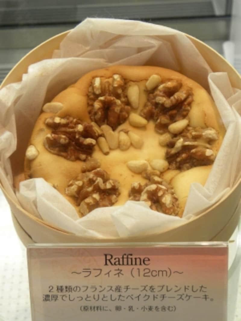 「レトルダムールグランメゾン白金」のベイクドチーズケーキ「ラフィネ」(直径12cm・2100円)