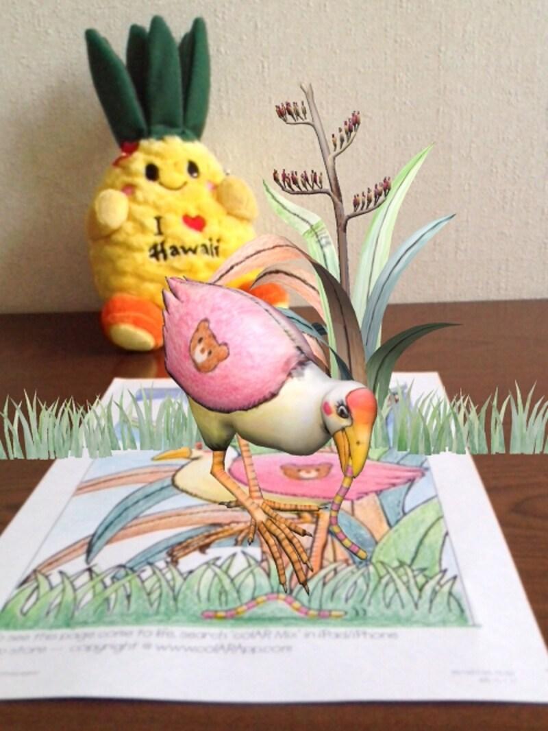 鳥のキャラクターが、虫を食べている瞬間。もちろんこの虫も着色したまま3D化されています。
