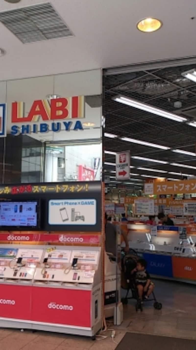 ヤマダ電機LABI渋谷店undefined