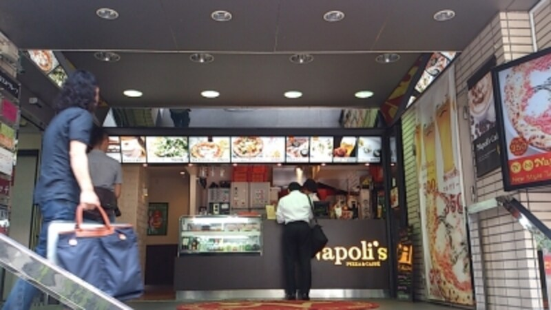 Napoli'sPIZZA&CAFFEナポリスundefined