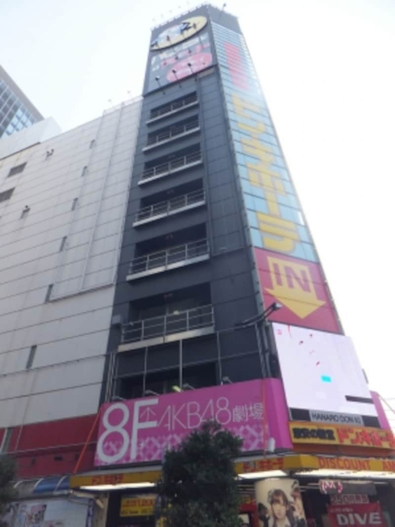 AKIBA48劇場undefined