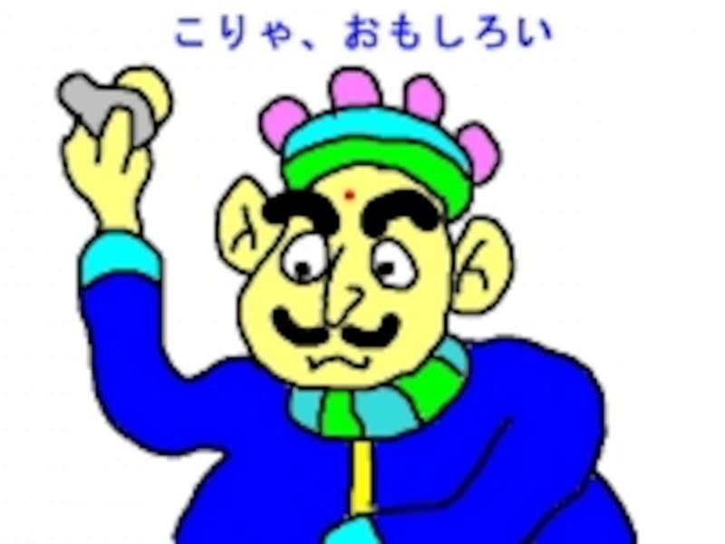 戦争をやめた王様/ガイド画