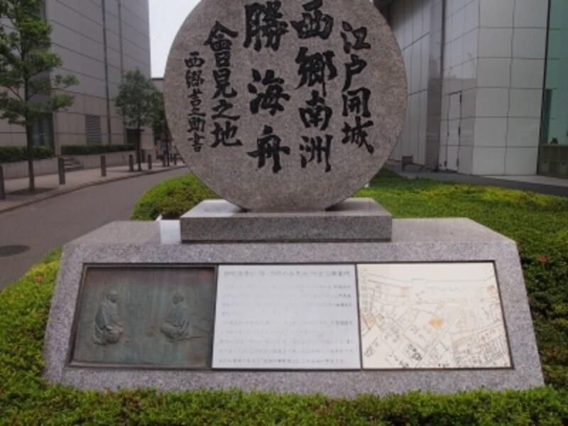 田町薩摩邸において、西郷隆盛と勝海舟が会見した。