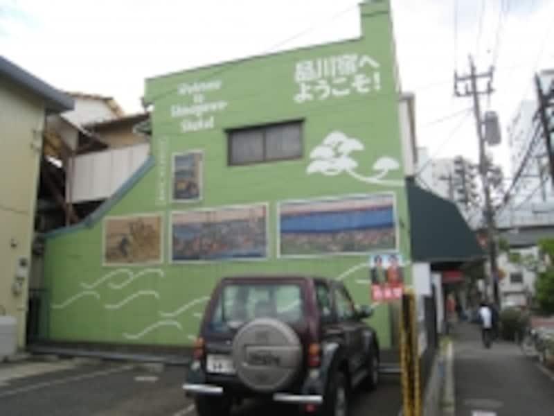 藤森海苔店の壁画