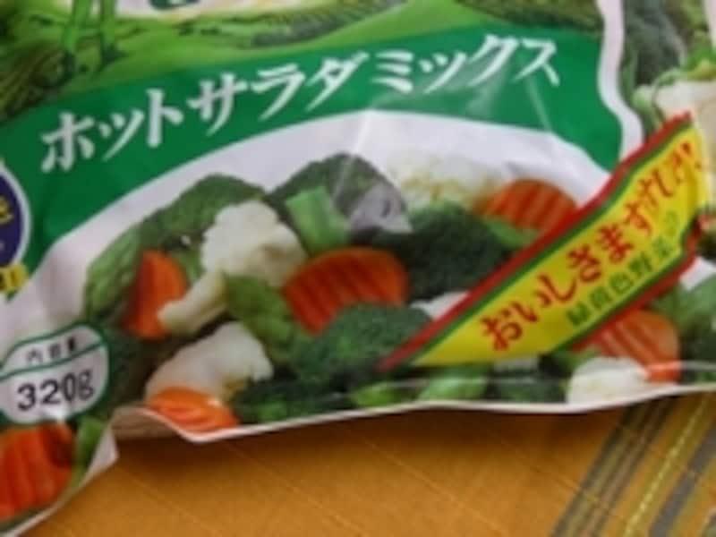 冷凍野菜は種類も豊富になってきている