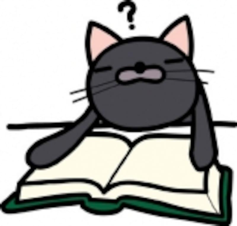 良い読書感想文はまず本選びから