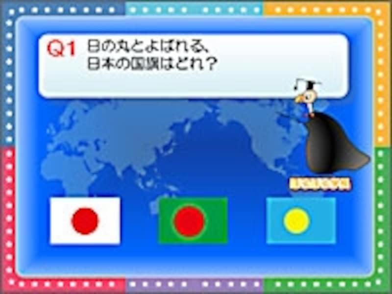 講談社絵本通信世界の国旗193