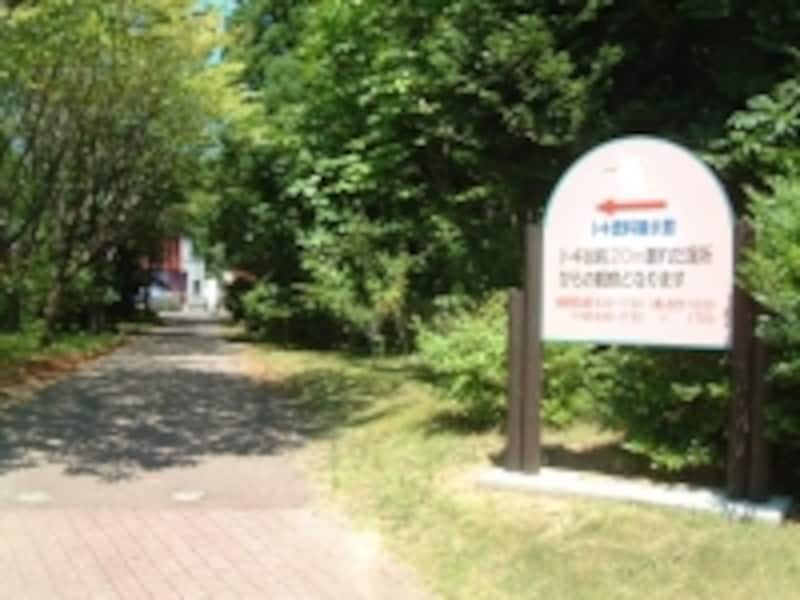佐渡市トキの森公園の中にあるトキ資料展示館