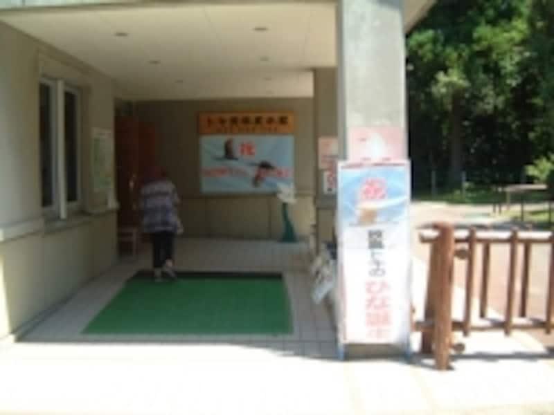 佐渡市トキの森公園・トキ資料展示館
