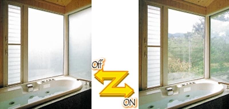 お風呂で景色を楽しむ時は透明、視線が気になる時には不透明に