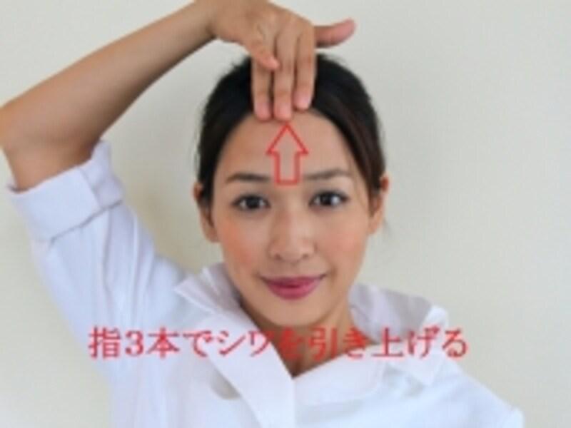 フィニッシュ位置undefined田中愛
