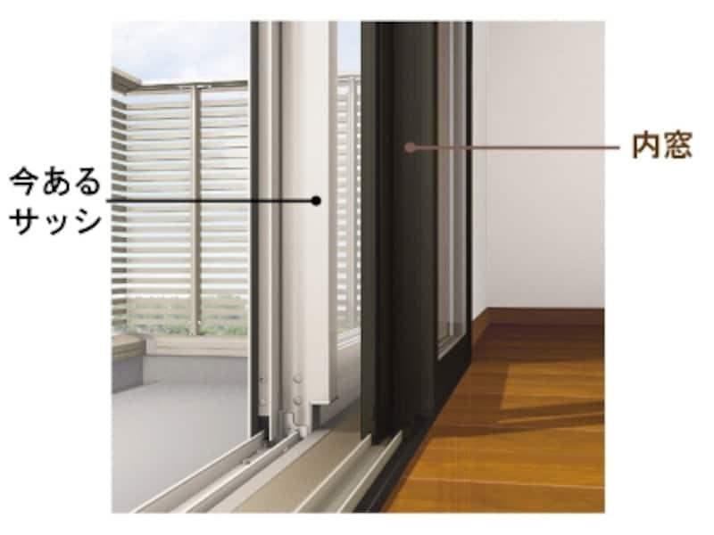内窓・二重サッシの取り付けの様子