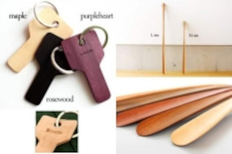 KeyShoehornundefined&undefinedShoehorn