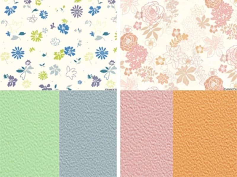 柄と無地の壁紙を組み合わせる時には、柄の中の1色を使うとまとめやすい(サンゲツ)