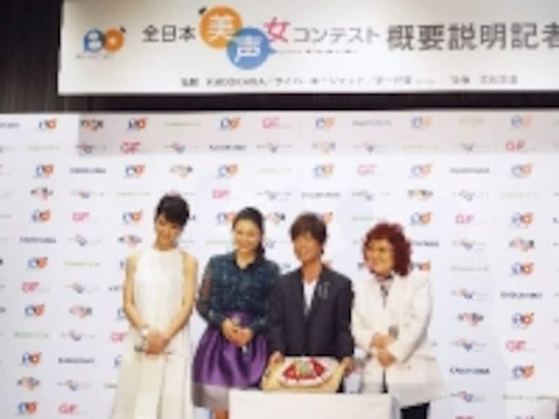 年明けに行われる「全日本美声女コンテスト」の記者会見にお邪魔しました
