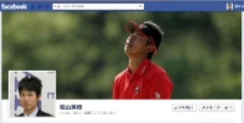松山英樹undefinedFacebookページ