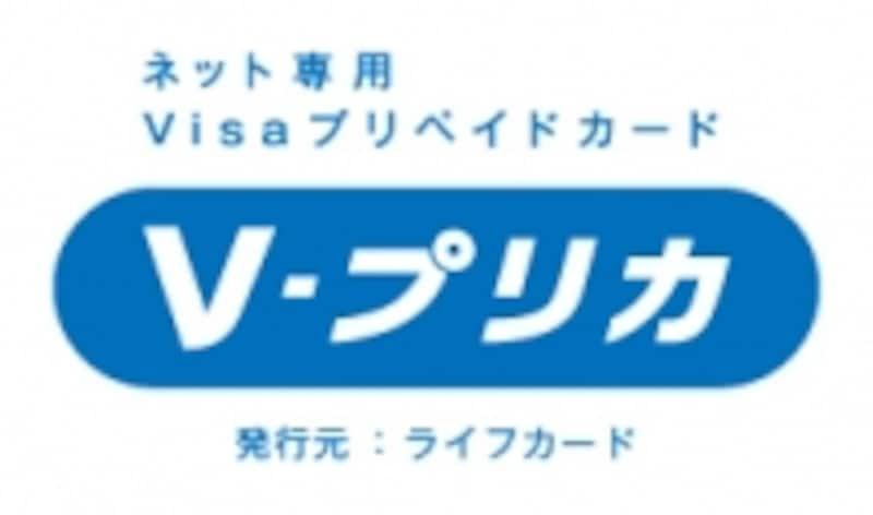 Vプリカのロゴ