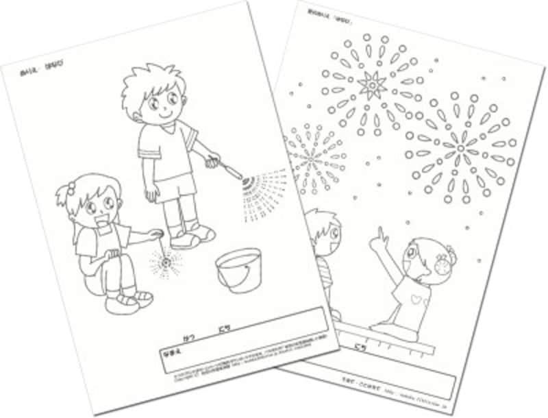 花火ぬりえ塗り絵無料ダウンロード 幼児の学習素材館