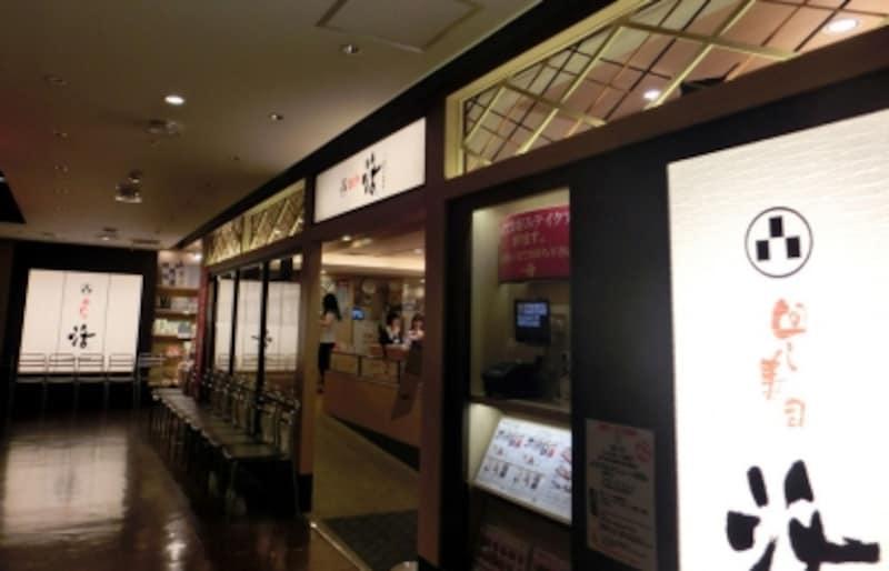 回し寿司活西武渋谷店