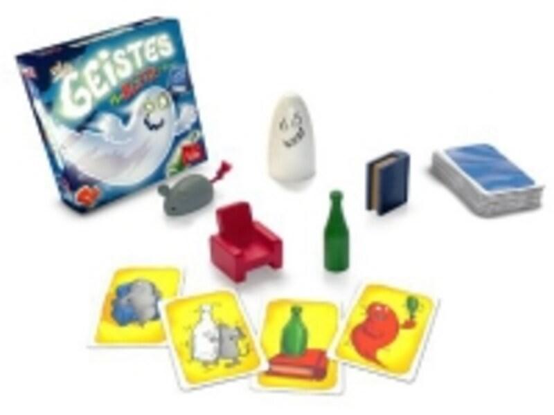 「おばけキャッチ」はカードの絵柄に対応する木製コマを素早く取るゲーム