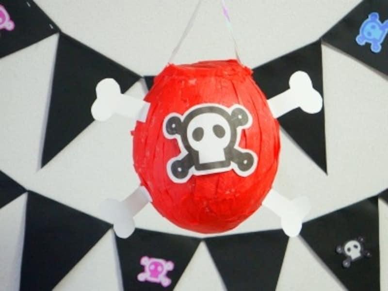 海賊ピニャータ完成