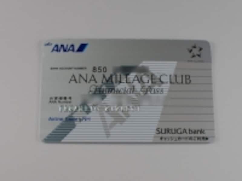 スルガ銀行ANA支店で貯める